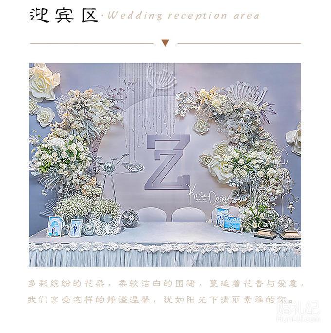 【D6婚礼】定制婚礼❤️套餐价格_超性价比7