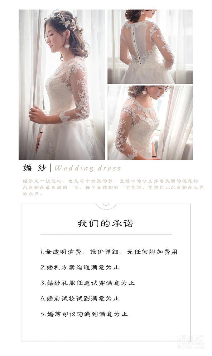 【双十一来啦】定制婚礼❤️套餐价格❤️超性价比7