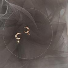 【877】温柔少女星星月亮耳钉百搭微镶锆石耳环耳饰