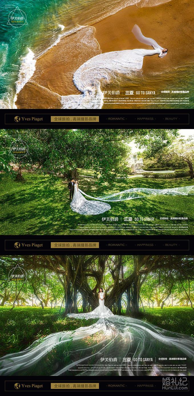 【万元婚照含两天拍摄】摄影总监掌镜+机票补贴