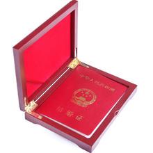 结婚证盒珍藏盒子创意复古老公老婆礼物创意结婚纪念礼盒婚庆礼品