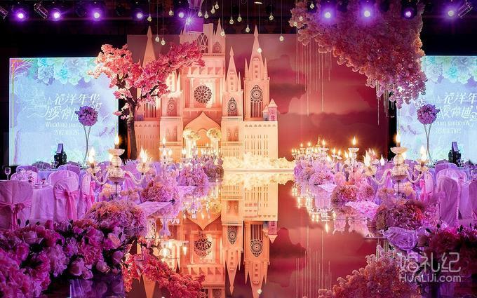 浪漫粉色城堡主题婚礼 水晶圆舞台