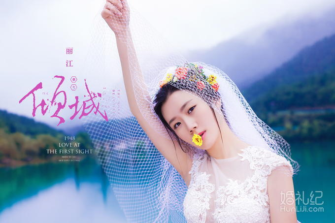 ❤【旅拍系列】厦门/三亚/丽江 (三选一)