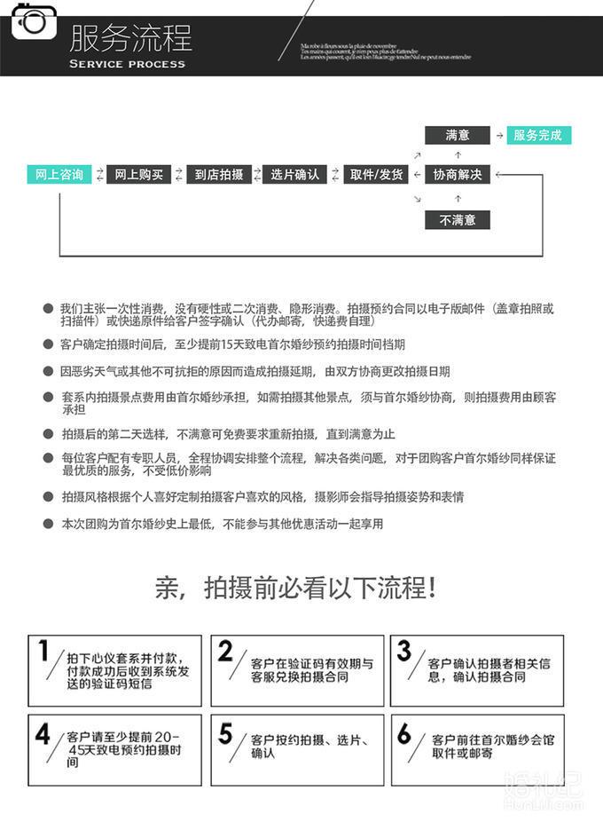 鼓浪屿小资原创旅拍海景婚纱照+包酒店+MV