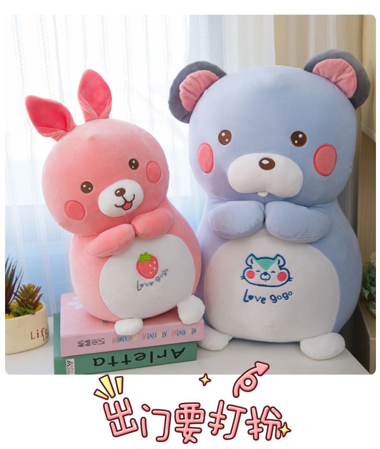 可爱兔子毛绒玩具睡觉抱枕仓鼠公仔布娃娃玩偶结婚超