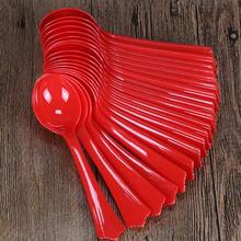 一次性红勺子红杯子红碗筷子酒席喜庆婚庆用品结婚道具餐具