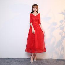 韩式大红色蕾丝v领中袖敬酒服新娘新款结婚中长款宴会年会晚礼服