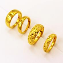 沙金男女款黄金色满天星久不掉色光面开口戒指首饰结婚新娘