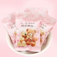 情侣熊果味果汁软橡皮糖500g约30颗结婚喜糖果散装零食品批