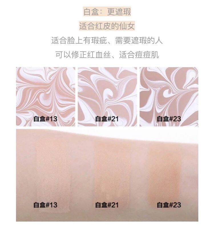 【送替换装】AGE20`s 爱敬 水光精华气垫粉底霜