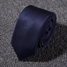韩式男士西装领带礼盒装