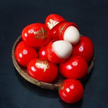 婚庆喜蛋 喜糖壳 喜蛋壳 楷体喜字红蛋壳