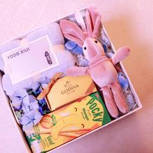 挖沙实用毛巾结婚伴手礼永生花曲奇歌帝梵韩式森系婚礼回礼礼盒