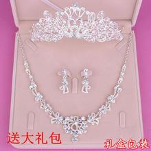 新娘头饰皇冠项链三件套装韩式结婚婚纱配饰珍珠水钻饰品新款20