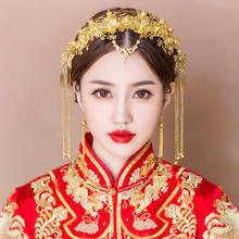 中式新娘头饰凤冠结婚发饰套装新款秀禾服饰品龙凤褂古装配饰