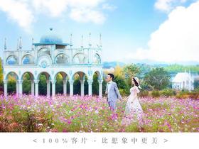 【花海婚纱照】#巴黎经典客照#刘良松& 陆莎莎