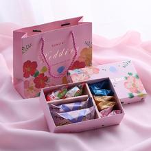 臻忆美 新款桃花记婚礼喜糖盒子含糖婚庆喜糖成品结婚伴手礼礼盒