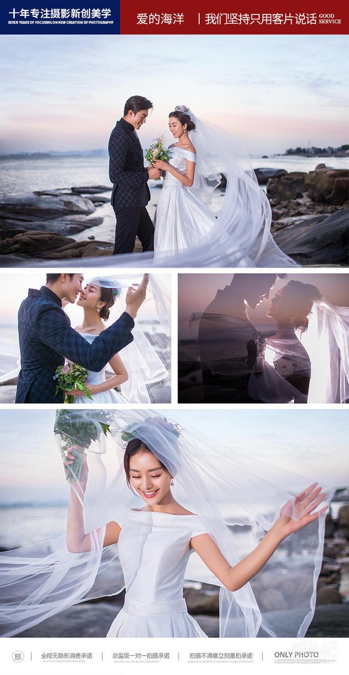 ❤️限时微旅拍婚纱摄影(全新场景)