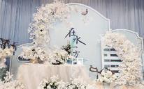 【泉城大酒店】新中式婚礼-在水一方