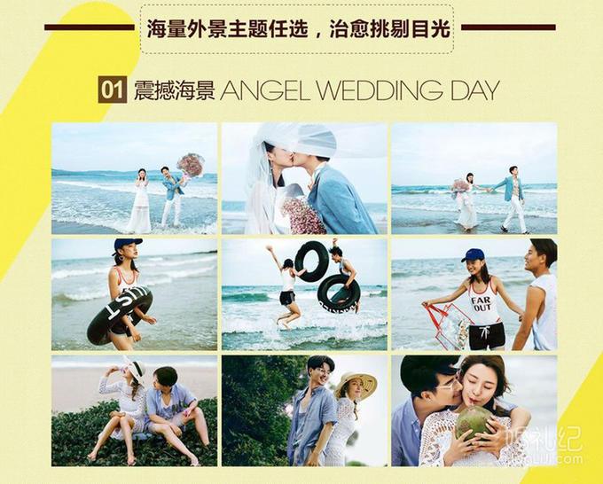 ❤️【结婚嗨购节】私人订制拍摄婚纱照