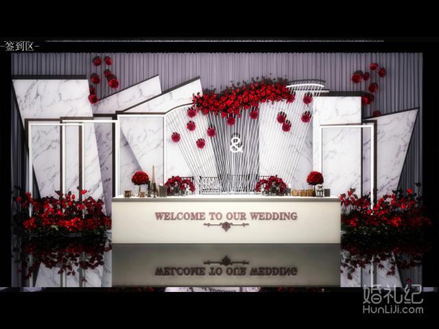 星元素婚礼18年春季婚礼大理石浪漫高端婚礼含四大