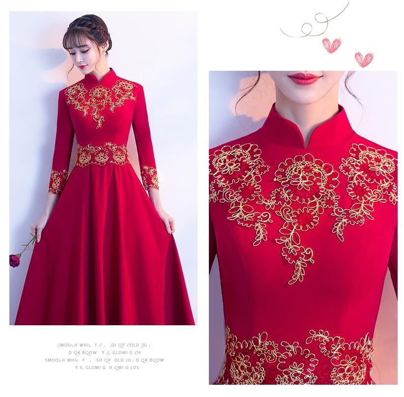 长袖敬酒服2018新款红色结婚新娘旗袍中式立领复古礼服女