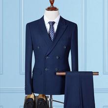 【送衬衫领带领结】英伦纯色双排扣三件套西服