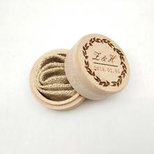 木质首饰首饰盒复古 婚礼戒指盒求婚 森系婚礼手工木质戒指盒定