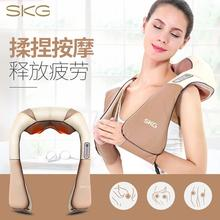 SKG4076按摩披肩揉捏加热肩颈椎按摩器 肩颈乐颈部按摩