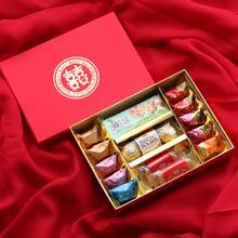 臻忆美 中国红喜糖礼盒结婚回礼伴手礼中式婚礼烫金糖盒喜糖成品