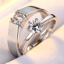 【包邮】仿真情侣戒指一对男女对戒结婚仿真钻戒活口可调节对戒子