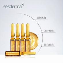 sesderma经典果酸安瓶10ML 补水淡斑抗痘