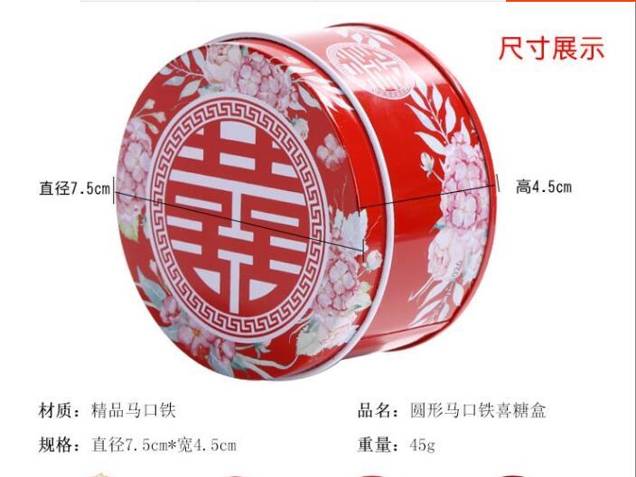 定制 韩式欧式立体新郎新娘马口铁圆形喜糖盒喜庆用品喜糖盒成品