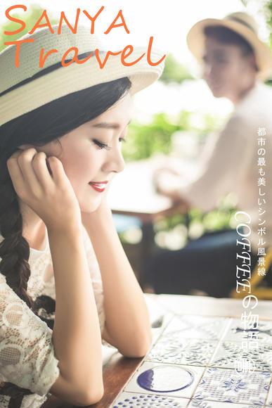 【文艺婚纱照】2018年01月17日客片