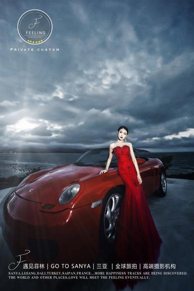 AHAVA(哈瓦)全球旅拍 三亚站 时尚客片欣赏