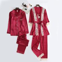 情侣睡衣长袖冰丝睡袍三件套韩版红色新婚晨袍新郎新娘家居服