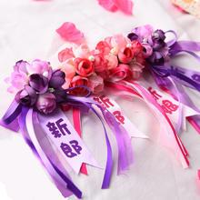 结婚庆胸花婚礼用品韩式新郎新娘胸花创意新人飘带花朵胸花