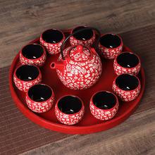 【包邮】百家姓红色陶瓷结婚茶具套装长辈敬茶杯新婚礼品礼物