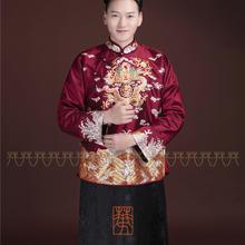 華芬中式嫁衣定制 男士中式婚礼服 长袍马褂 真丝酒红色龙袍图