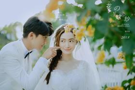 【幸福纪】花の嫁纱  清新唯美主题婚纱照