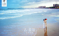 古摄影『青岛站婚纱摄影』客片欣赏:送给【张先生&何女士】