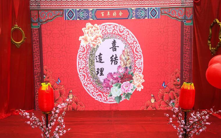 农村户外中式婚礼布置,农村自家婚礼现场效果图