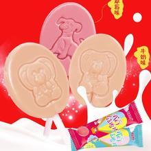 韩世我们结婚了卡通牛奶草莓味棒棒糖500g约45颗喜糖批发