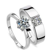 【包邮】结婚戒指一对男女对戒结婚仿真钻戒活口可调节对戒子