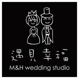 遇見幸福婚紗攝影(台中)