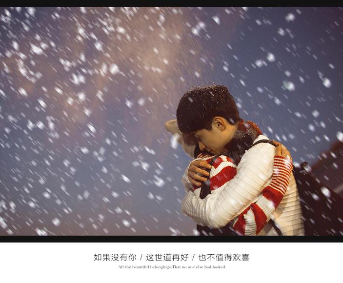 【2018每周客片】1月第四季 雪景婚纱照