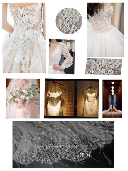 【GLADYS】SWAN LAKE小高领白色婚纱