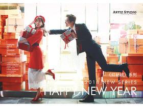 韩国艺匠2018全新《红丝绒》韩式婚纱摄影系列