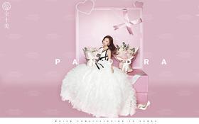 【天然婚纱摄影】情人节定制韩式婚纱摄影系列