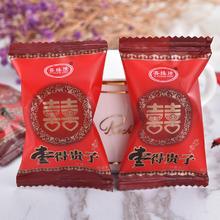 正品喜缘隆喜枣枣生贵子阿胶枣散装结婚枣糖500g约40个